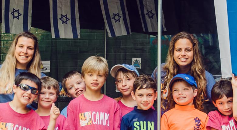 Shlichim Counselors at Camp